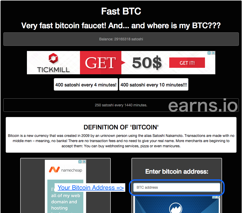 Bitcoin Address location in Faucet Site